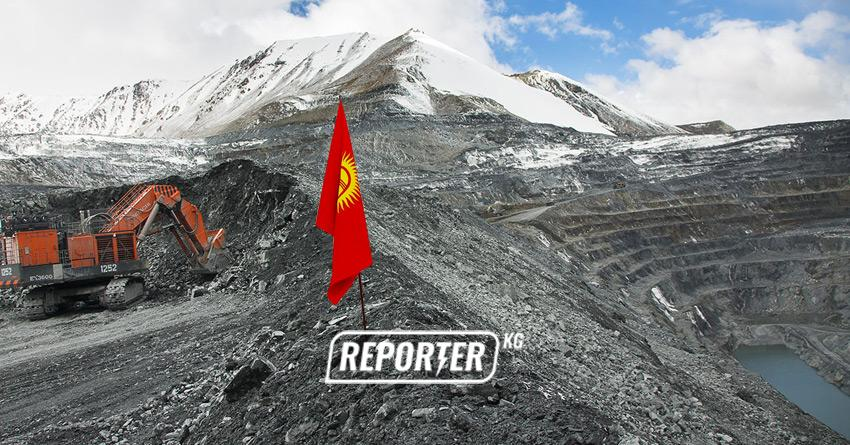 Кыргызстан готов самостоятельно добывать золото Кумтора