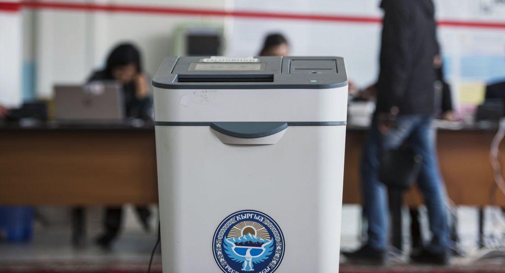 Верховный суд оставил в силе решение снять партию НДПК с выборов