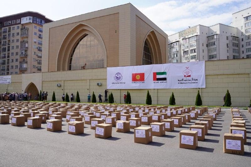 Бишкекте 500 балага гуманитардык жардам таркартылды