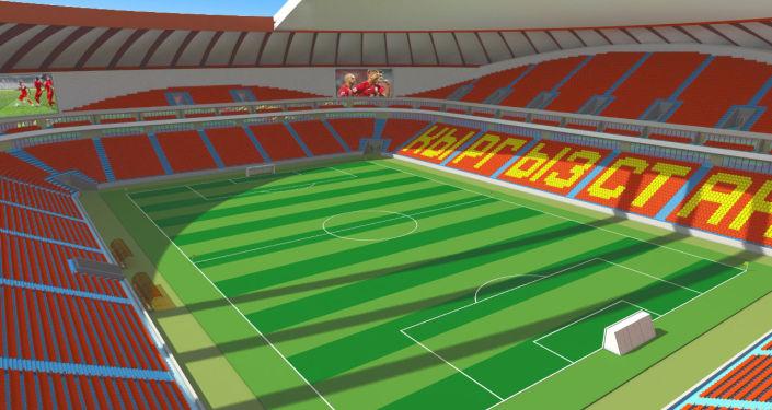 Кытай Кыргызстанга стадион салып береби?