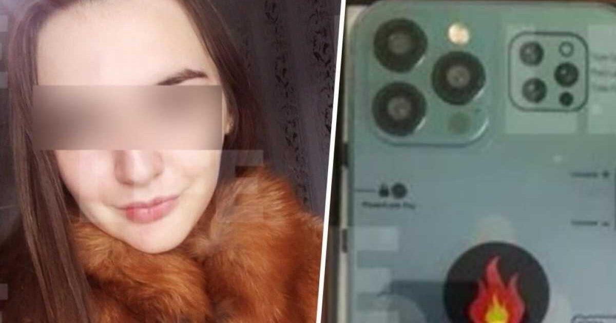 Жасалма iPhone үчүн кыздык белгисинен айрылган студент кыз полицияга кайрылды