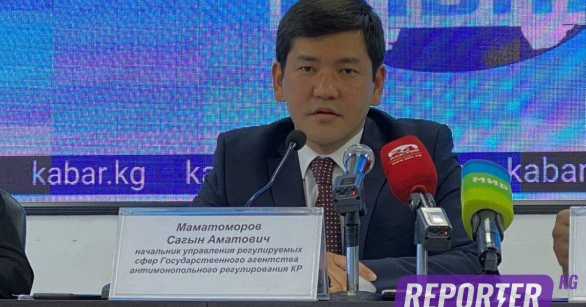 В Кыргызстане цены на ГСМ стабильные, — Антимонополия