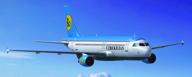 В Узбекистане цены на авиабилеты завышают на 148%