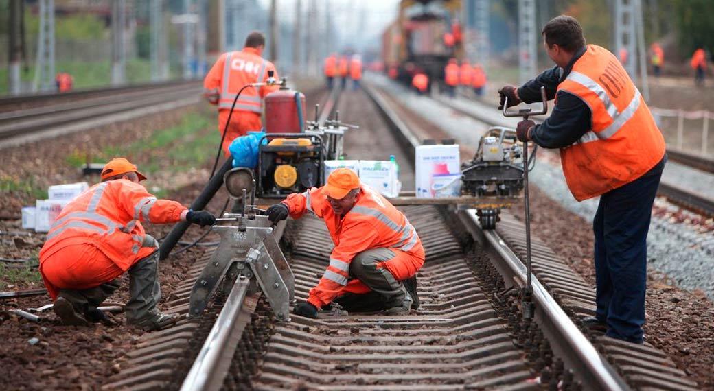 ОАО «Российские железные дороги» ищет сотрудников в Кыргызстане