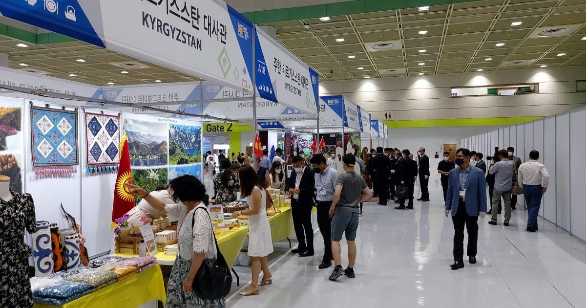 Кыргызские товары презентовали на международной выставке в Сеуле