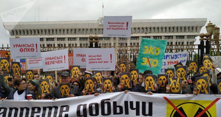 Минэнерго предлагает отменить запрет на добычу урана