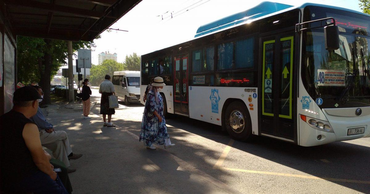 Бишкек: Депутаттар жол кирени көтөрүштү