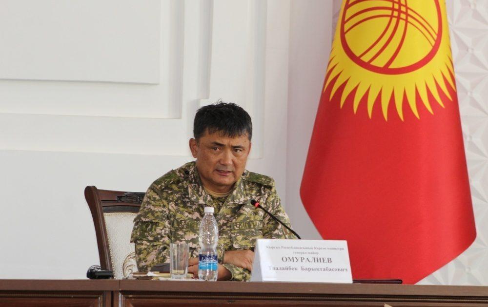 Уже бывшему министру обороны присвоено звание генерал-лейтенанта