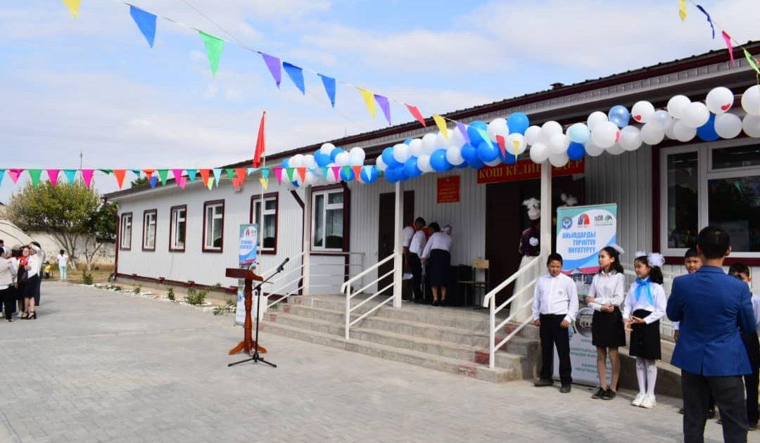 В селе Бообек открыли новый корпус школы за 28,3 млн сомов