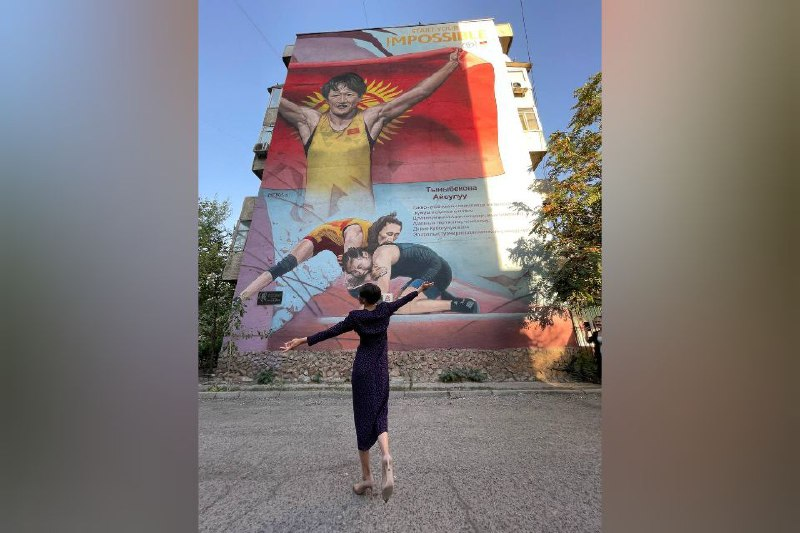 «Это очень красиво». Тыныбекова поблагодарила DOXA за посвященный ей мурал