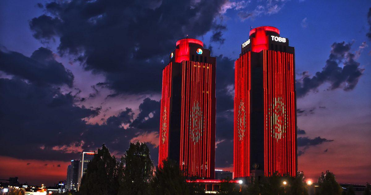 Фото дня. Флаг Кыргызстана украсил самые высокие небоскребы Анкары
