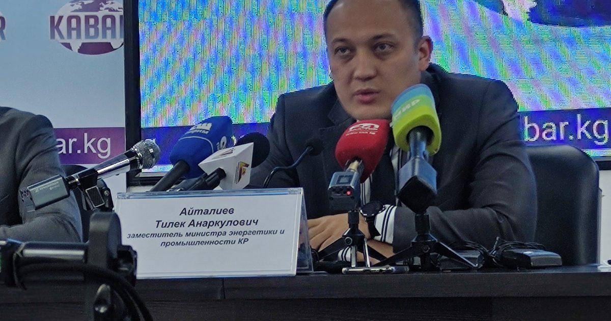 В КР ожидается введение новых тарифов на электроэнергию уже в октябре