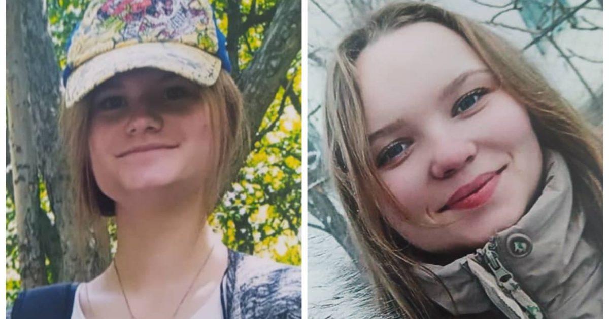 Пропавших в Чуйской области девочек нашли на рынке Дордой