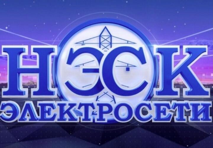 Избран новый состав Совета директоров ОАО «Национальная электрическая сеть Кыргызстана»