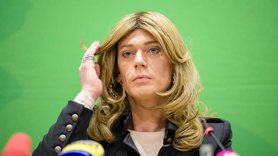 Германия: Алгач ирет трансгендер депутат болгону калды