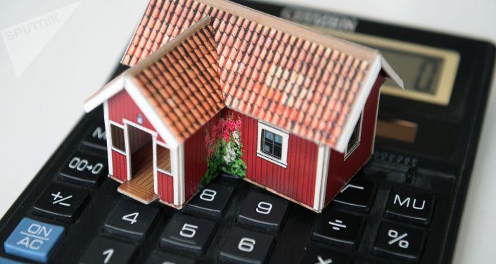Государственная ипотека станет дешевле. ГИК снижает проценты