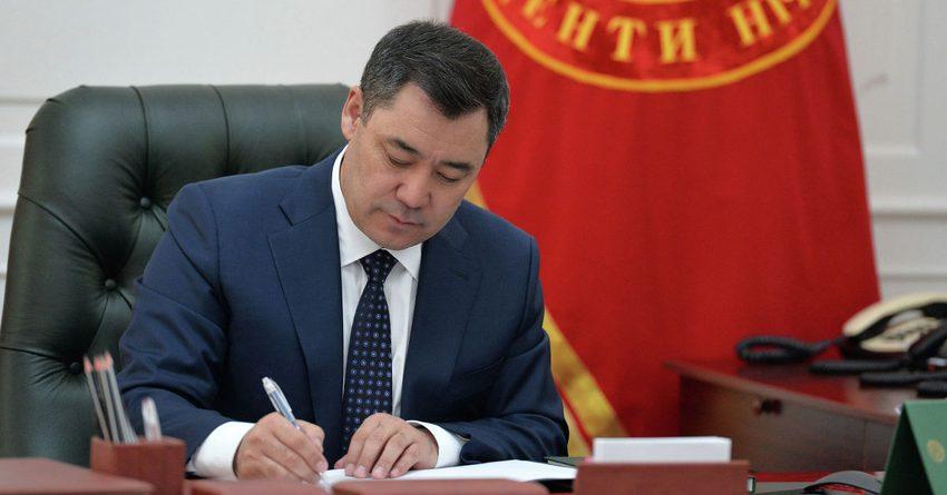 Министрлер Кабинетинин курамы отставкага кетти