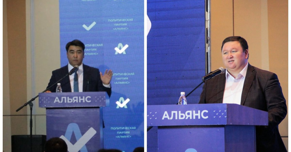"""Мирлан Жээнчороев жана Жанар Акаев """"Альянс"""" саясий партиясынын теңтөрагасы болуп шайланышты"""